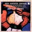 モンテヴェルディ合唱団/イングリッシュ・バロック・ソロイスツ/ジョン・エリオット・ガーディナー/ルース・ホールトン/マイケル・チャンス/アンソニー・ロルフ・ジョンソン/スティーヴン・ヴァーコー Bach, J.S.: Cantatas for the 27th Sunday after Trinity, BWV 140 & for the Feast of the Visitation of Mary (2 July), BWV 147