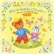 ナツメ、ダニロ、ラウラ Farm Animals Song(農場の動物たち)