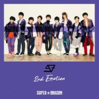 SUPER★DRAGON 2nd Emotion (Special Edition)