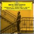ボストン交響楽団/アンドリス・ネルソンス ショスタコーヴィチ:交響曲第6番・第7番、他 [Live]