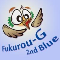梟爺 Fukurou-g 2nd Blue