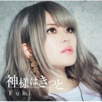 Fuki TVアニメ「W'z《ウィズ》」エンディング主題歌『神様はきっと』