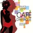 Chris Palmer/Michael Allen Cafe Rue (feat.Michael Allen)