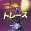 Ken Arai Dark Symphony