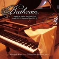 木野雅之 & 平沢匡朗 ベートーヴェン:ピアノとヴァイオリンのためのソナタ 第3・7番