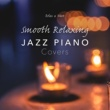 Relax α Wave Smooth Relaxing Jazz Piano Covers