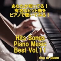 ring of piano Hits Songs Piano Music Best Vol.11