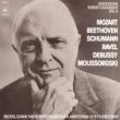 Robert Casadesus Casadesus Plays Mozart, Beethoven, Schumann, Ravel, Debussy and Mussorgski