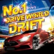 PARTY HITS PROJECT No.1 DRIVE WORLD DRIFT
