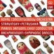 Royal Concertgebouw Orchestra