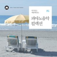Sunny Early Summer Piano Music Collection for Upcoming Summer #4