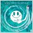 Various Artists WMC 2019 Sampler