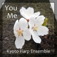 Kyoto Harp Ensemble あの日にかえりたい (Harp Version)