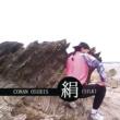 Conan Osíris