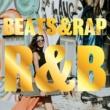 DJ SAMURAI SERVICE Production In My Feelings (SAMURAI SERVICE Remix)