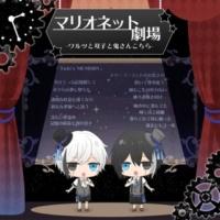 Twin's MEMORY Twin's MEMORY