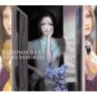 橋本 一子 ラーゼフォン オリジナル・サウンドトラック 3