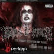 CRADLE OF FILTH The Forest Whispers My Name [Live At Dynamo Open Air / 1997]