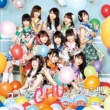 SUPER☆GiRLS Give me Love me!チョコ(Instrumental)