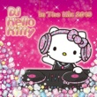 DJ Hello Kitty DJ Hello Kitty In The Mix 2019