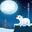 渡辺 高広 童謡・唱歌クマさん