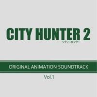 オリジナル・サウンドトラック CITY HUNTER 2 オリジナル・アニメーション・サウンドトラック Vol.1
