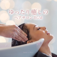 Relax α Wave Song of the Stylist