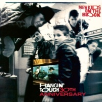 """New Kids On The Block I'll Be Loving You (Forever) (More 7"""" Remix Version)"""