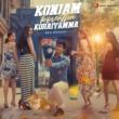 Ben Human Konjam Kovatha Koraiyamma