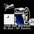 JIVA Nel MONDO/NF Zessho FOCUS (feat. NF Zessho)