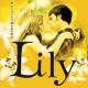 坪口昌恭 Lily : A Film By Hiroshi Nakajima (Original Soundtrack)