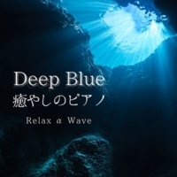 Relax α Wave Relaxed by the Sea