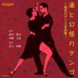 足立成樹 feat. 佳川夏己 酔桜(YOZAKURA) Dream (Viennese Waltz)