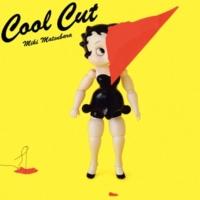 松原みき Cool Cut【Remastered】
