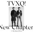 東方神起(Korea) New Chapter #1: The Chance of Love - The 8th Album