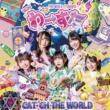 わーすた CAT'CH THE WORLD