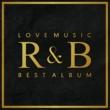 Various Artists Love Music R&B Best Album -みんなが愛する王道R&B20曲-