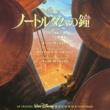 ヴァリアス・アーティスト ノートルダムの鐘 [オリジナル・サウンドトラック / 日本語版]