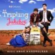 Amar Mangrulkar Tripling: Season 1 (Music from the Original TV Series)