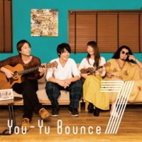 You-Yu Bounce Letter No Letter