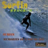 Lip Surfin -若き日の思い出