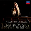 ヴァレンティーナ・リシッツァ Tchaikovsky: Valse-Caprice, Op. 4, TH 126