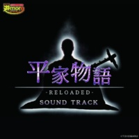 TOYOMARU MUSIC 平家物語-RELOADED- SOUND TRACK