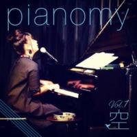 横田良子 pianomy vol.1 「空」