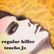店長Jr./shinichi regular killer (feat. shinichi)