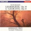 ヴァリアス・アーティスト Schumann: Liederkreis, Op. 39 & 12 Gedichte, Op. 35