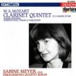 Sabine Meyer/Philharmonia Quartet Berlin Mozart: Quintet in A Major, K. 581 for Clarinet, 2 Violins, Viola & Violoncello: I. Allegro (feat.Sabine Meyer)