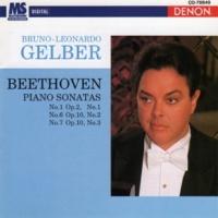Bruno-Leonardo Gelber/Ludwig van Beethoven Beethoven: Piano Sonatas Nos. 1, 6, & 7