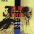 Vladimir Tropp Scriabin: 24 Preludes Op. 11 - Medtner: Second Improvisation Op. 47