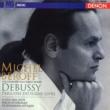 Michel Beroff Debussy: Preludes Deuxieme Livre & Six Epigraphes Antiques